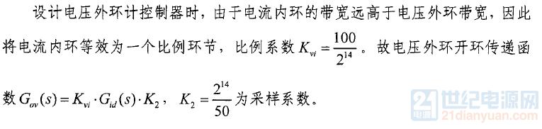 QQ拼音截图20180609153747.png