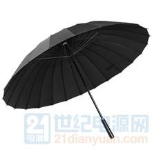 雨伞_副本.jpg