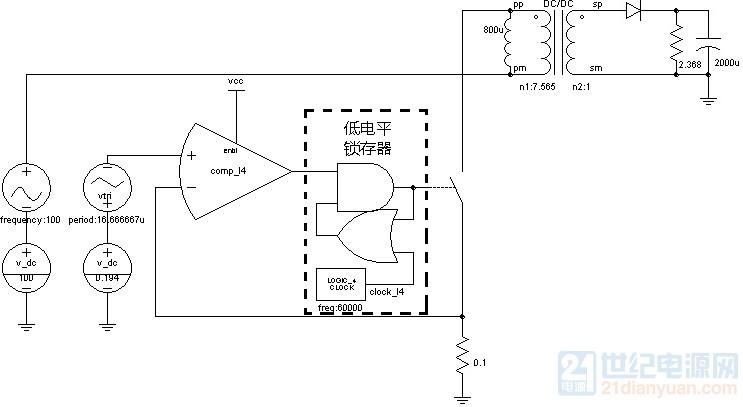 峰值电流控制电路.jpg