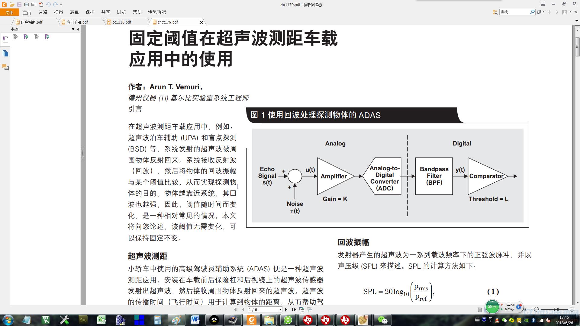 学习的截图2.png