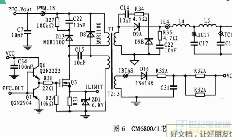 这个电路是正激电路,右边下面的偏置绕组时给VCC供电的,电流只有1mA左右;他可有可无,VCC可用外部15V恒压源替代;所以你们还有人说他是反激电路吗? 其次;该电路复位方式LCD与RCD,怎么工作?LCD钳位电压根据匝数比(假如Nr=Np),LCD钳位等于电源电压; 那么这样就无法使用耐压500v 的MOS了;此时RCD就起到主要的起到主要的钳位作用?