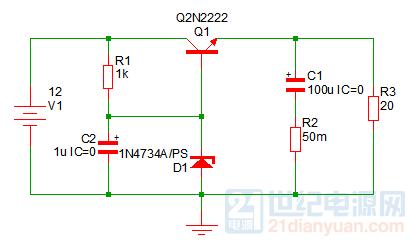 三极管稳压电路.png