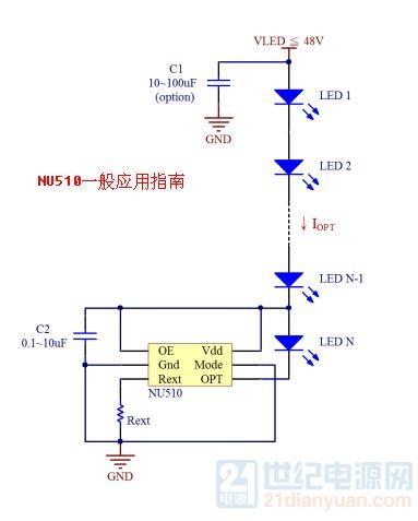 NU510一般应用指南.jpg