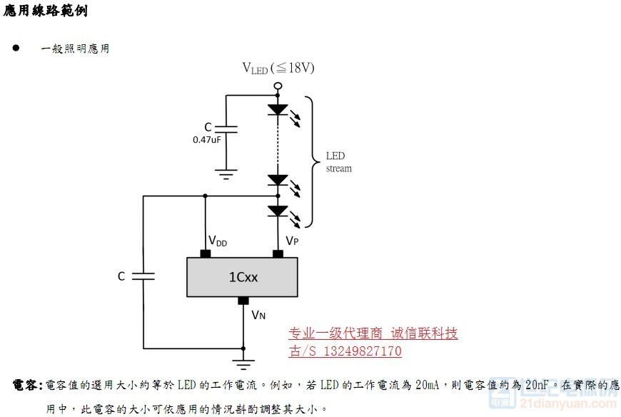 1C系列一般应用.JPG