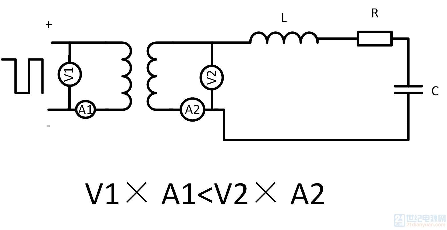 高频变压器源副边能量不一致.jpg