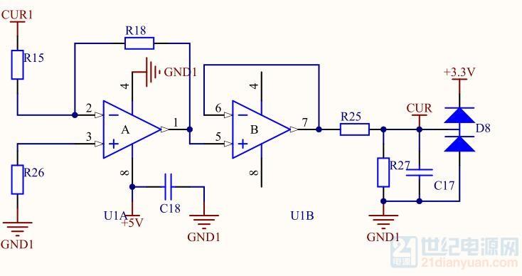 电流采样电路