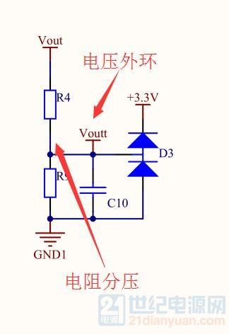 电压采样电路