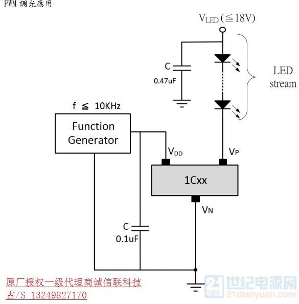 1C系列调光应用.JPG