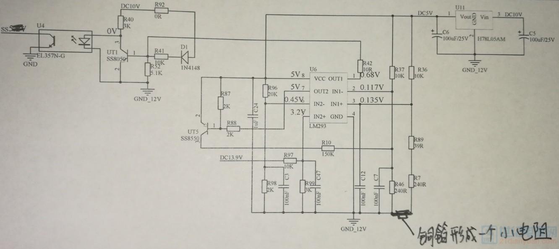 设计一款DCDC输出13.9V,下图是其中一部分电路,帮我分析下这个电路的功能,谢谢 其中: DC13.9V是输出正电压; GND_12V是输出负端; SS是芯片的引脚; DC10V是辅助电源过来的; U6引脚上标的电压是空载时用万用表测得电压值;