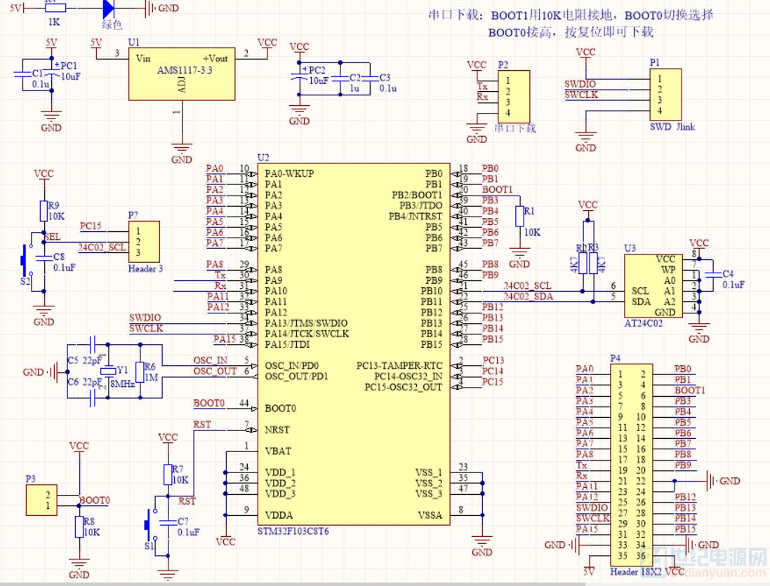 基于stm32的推挽升压电源设计