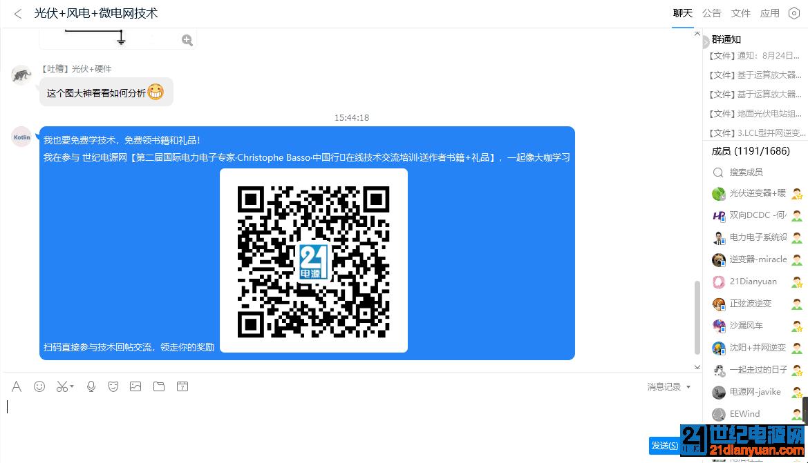 QQ图片20180809155914.png
