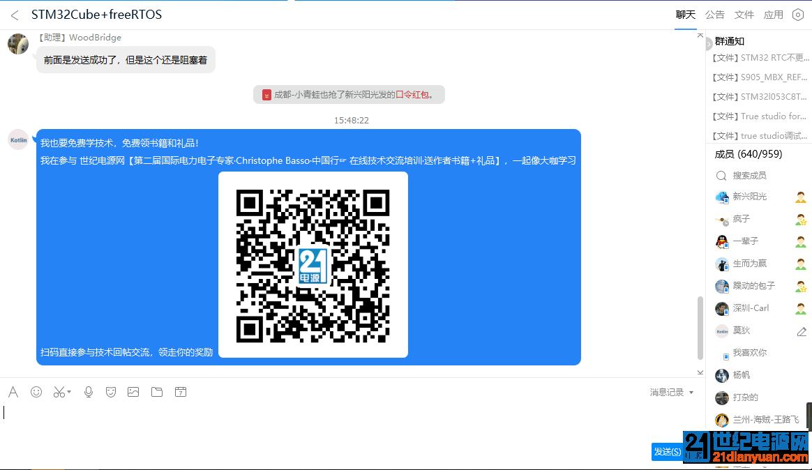 QQ图片20180809155920.png