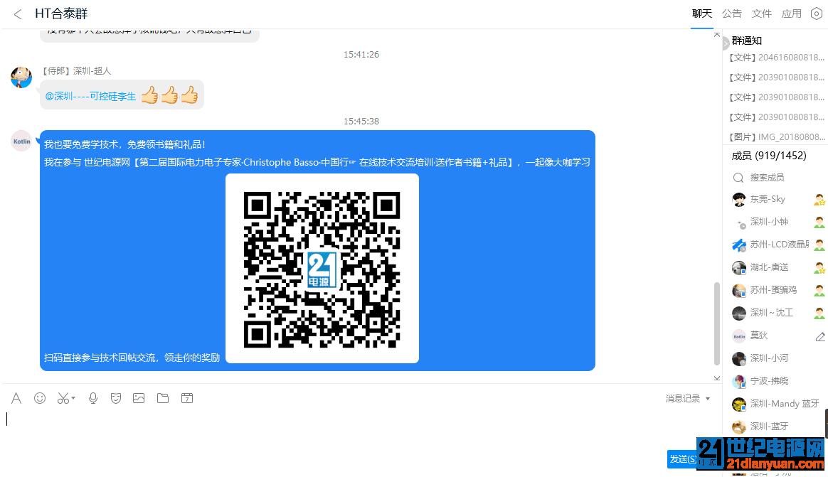 QQ图片20180809155918.png