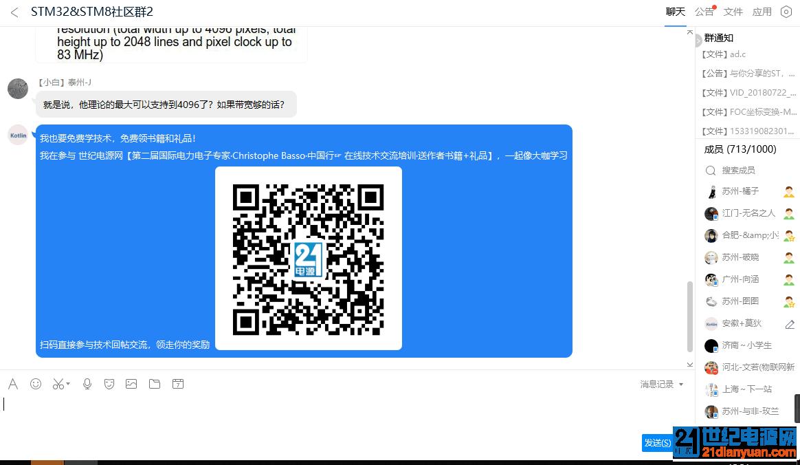 QQ图片20180809155926.png