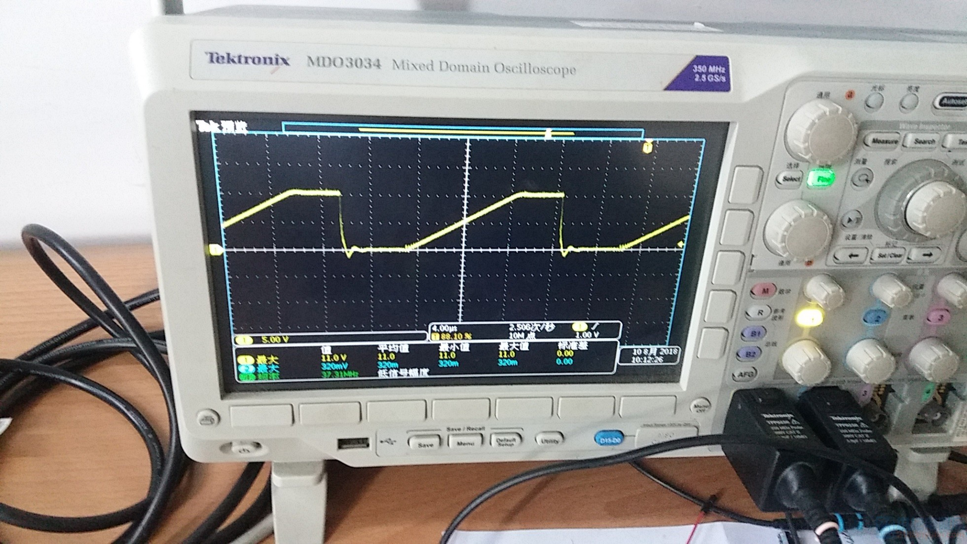 MOS管DS两端电压波形