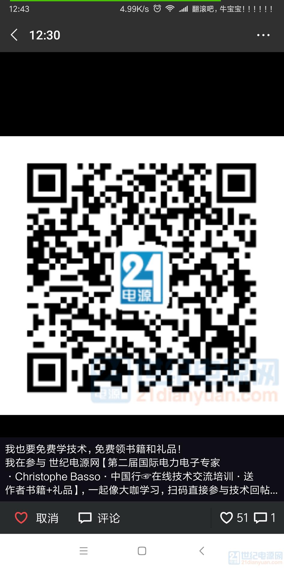 微信图片_20180814125340.png