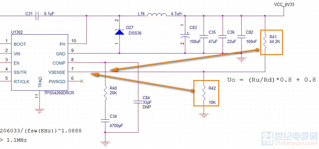 【9th原创赛】dc-dc buck电路设计入门