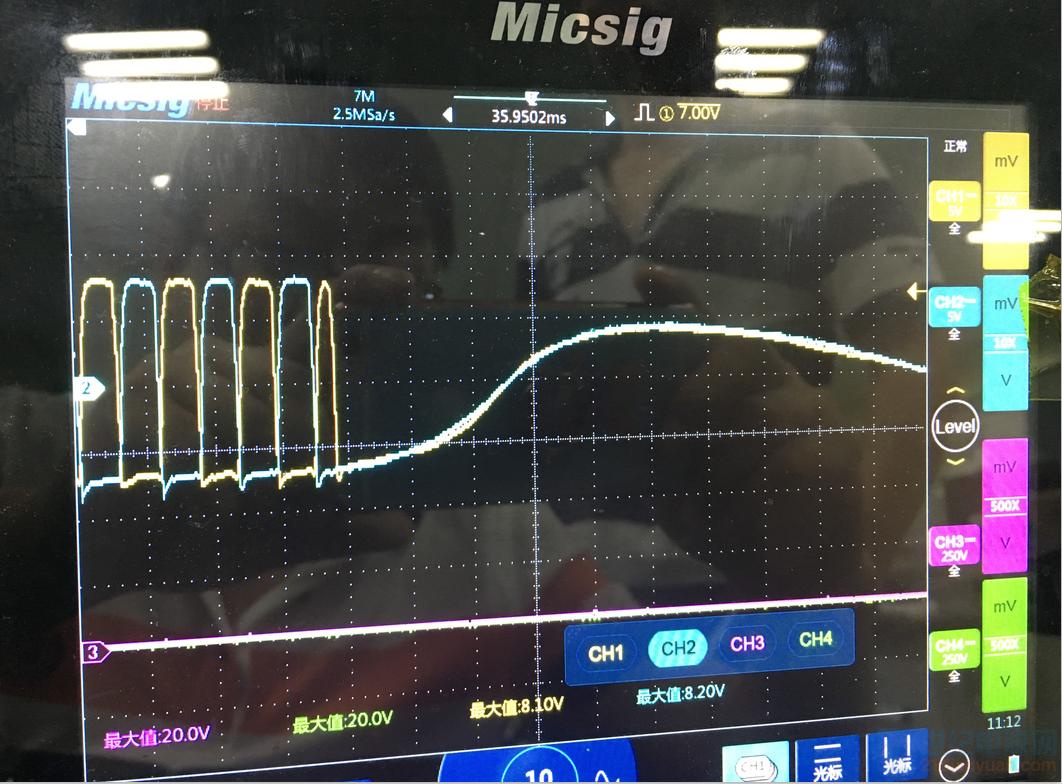 常规驱动实测波波.png