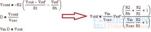 直流增益公式.jpg