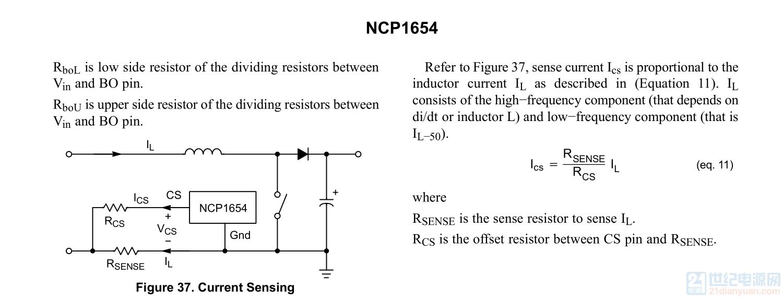 NCP1654 电流检测