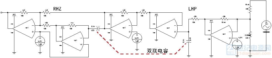 实验电路原理图2.jpg