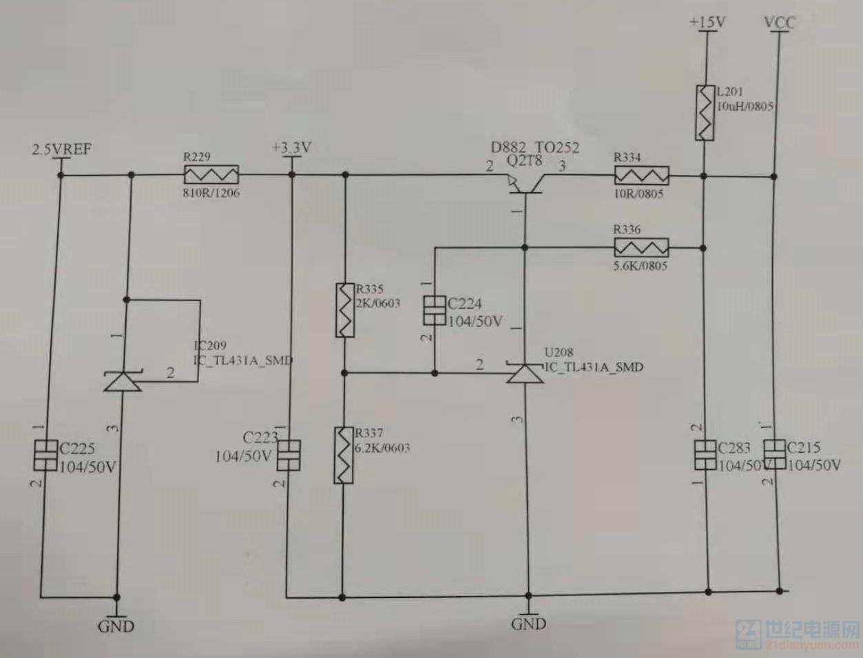 tl431降压电路纹波太大,怎么解决?