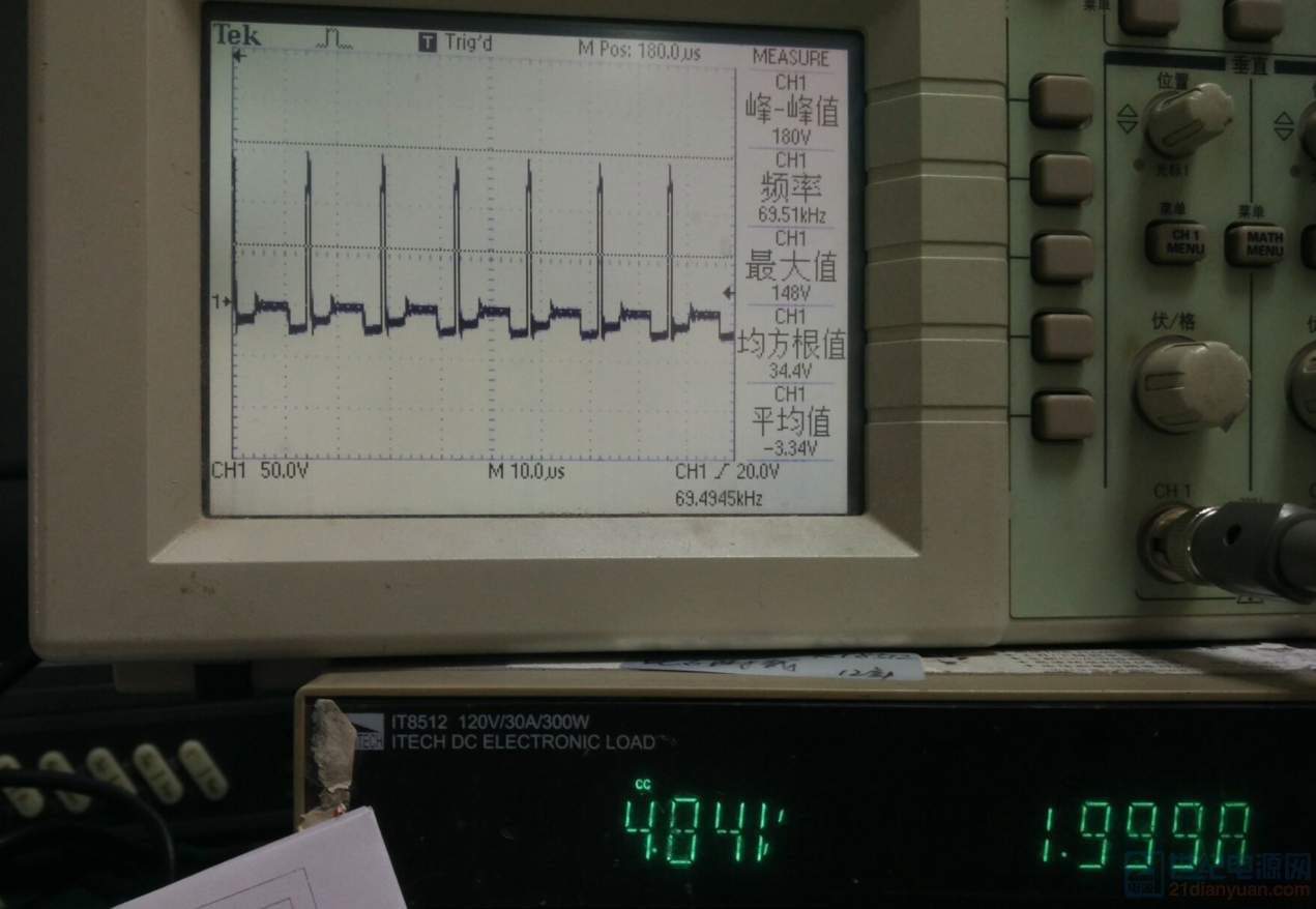 5V2A的DS波形