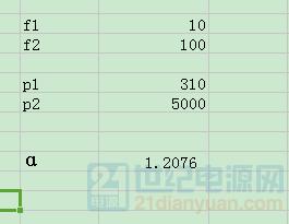C$KDE13]Z6DLI~HE4~]V(`J.png