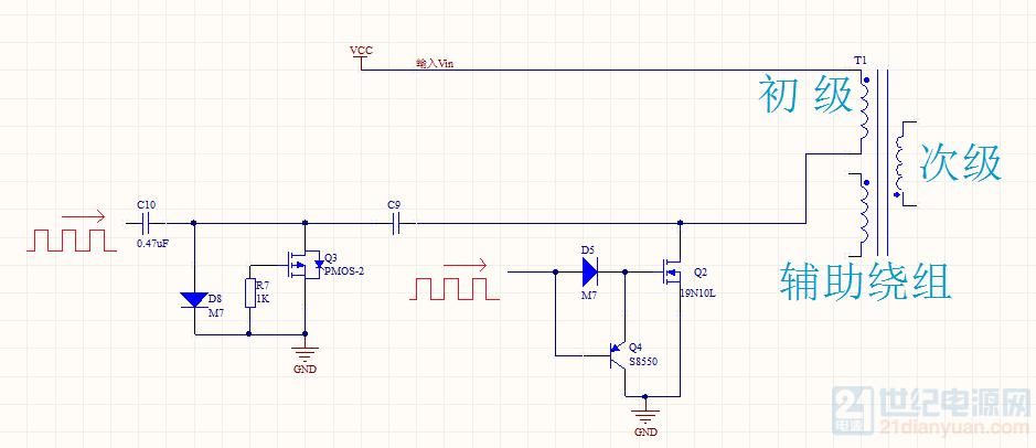 测的是C9右边的电压波形