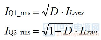 两个开关的电流有效值和电感电流有效值关系。
