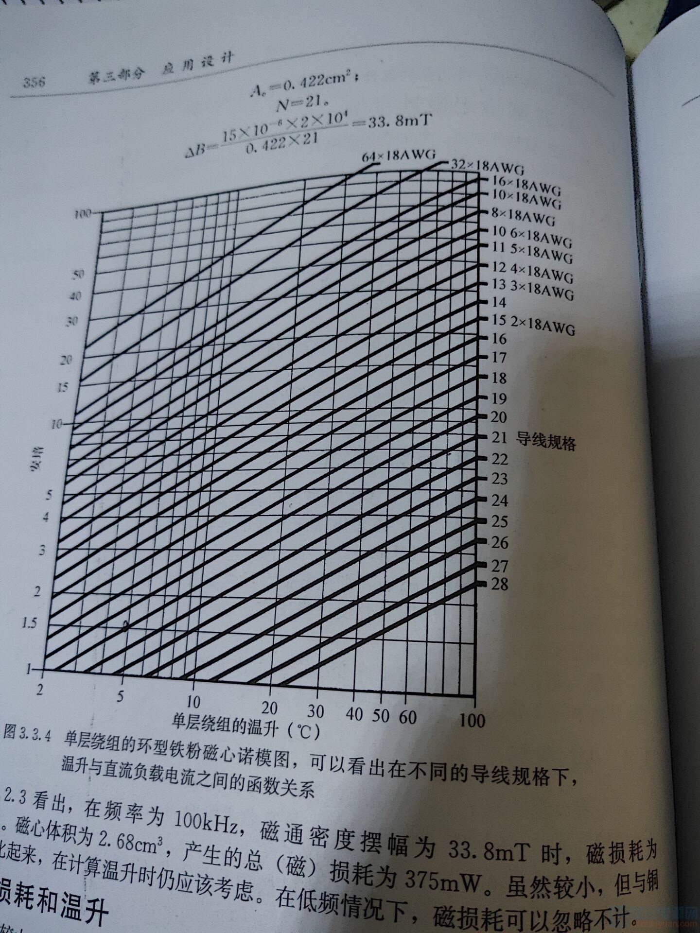 8MXZU2PJ{3{5CL_VWNLGR~8.jpg