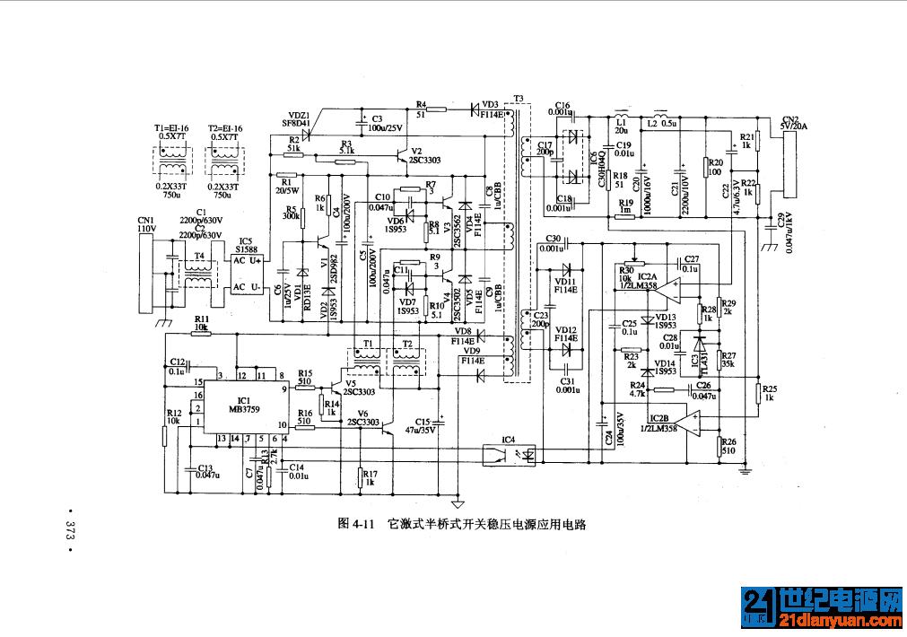 开关稳压电源:原理、设计及实用电路 (第2版)373