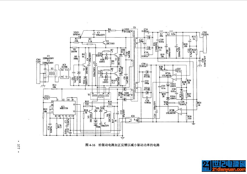 开关稳压电源:原理、设计及实用电路 (第2版)377