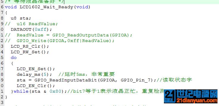 QQ图片20181206164900.png