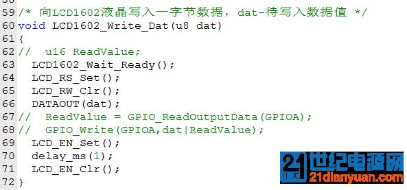 QQ图片20181206164851.png