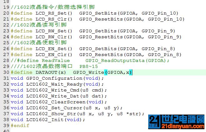 QQ图片20181206164910.png