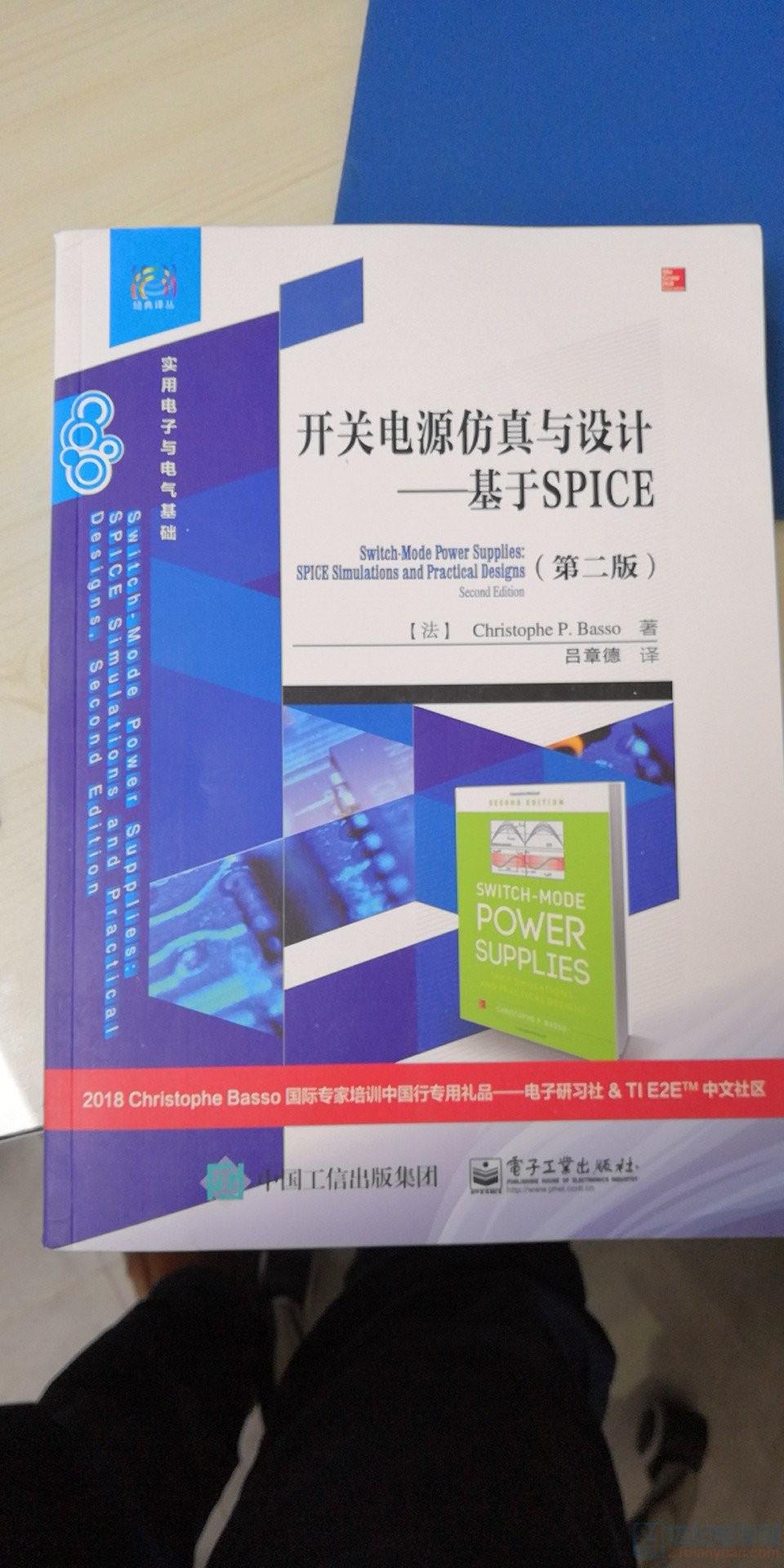 mmexport1545017766130.jpg
