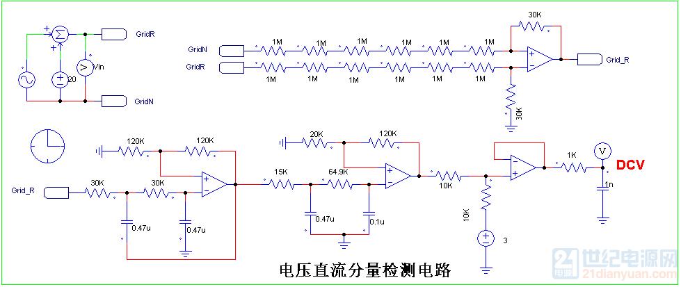 直流分量检测电路.png