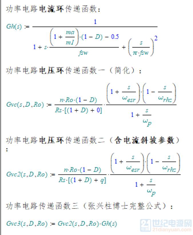 Gvc公式