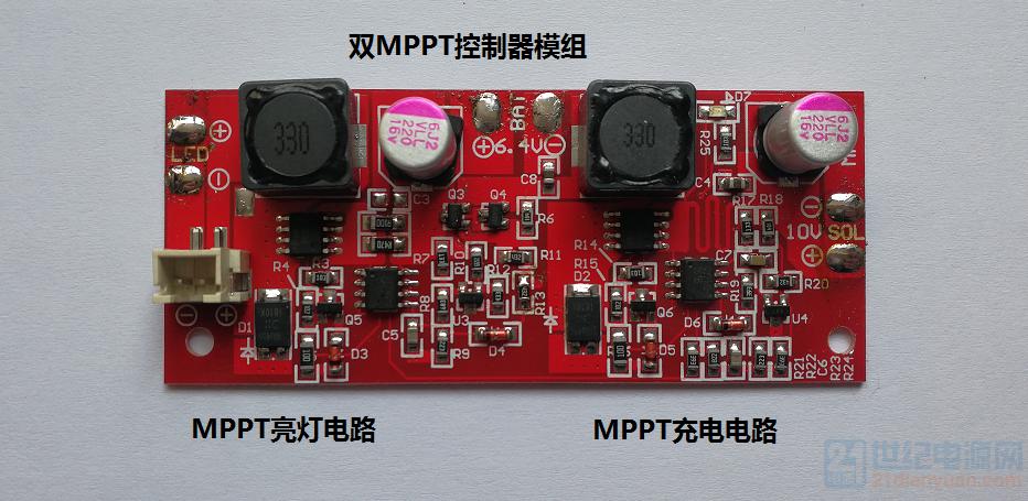 双MPPT淘宝图1.png