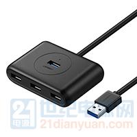 USB 分线器.png