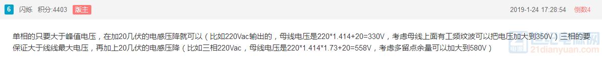 回帖(24).png