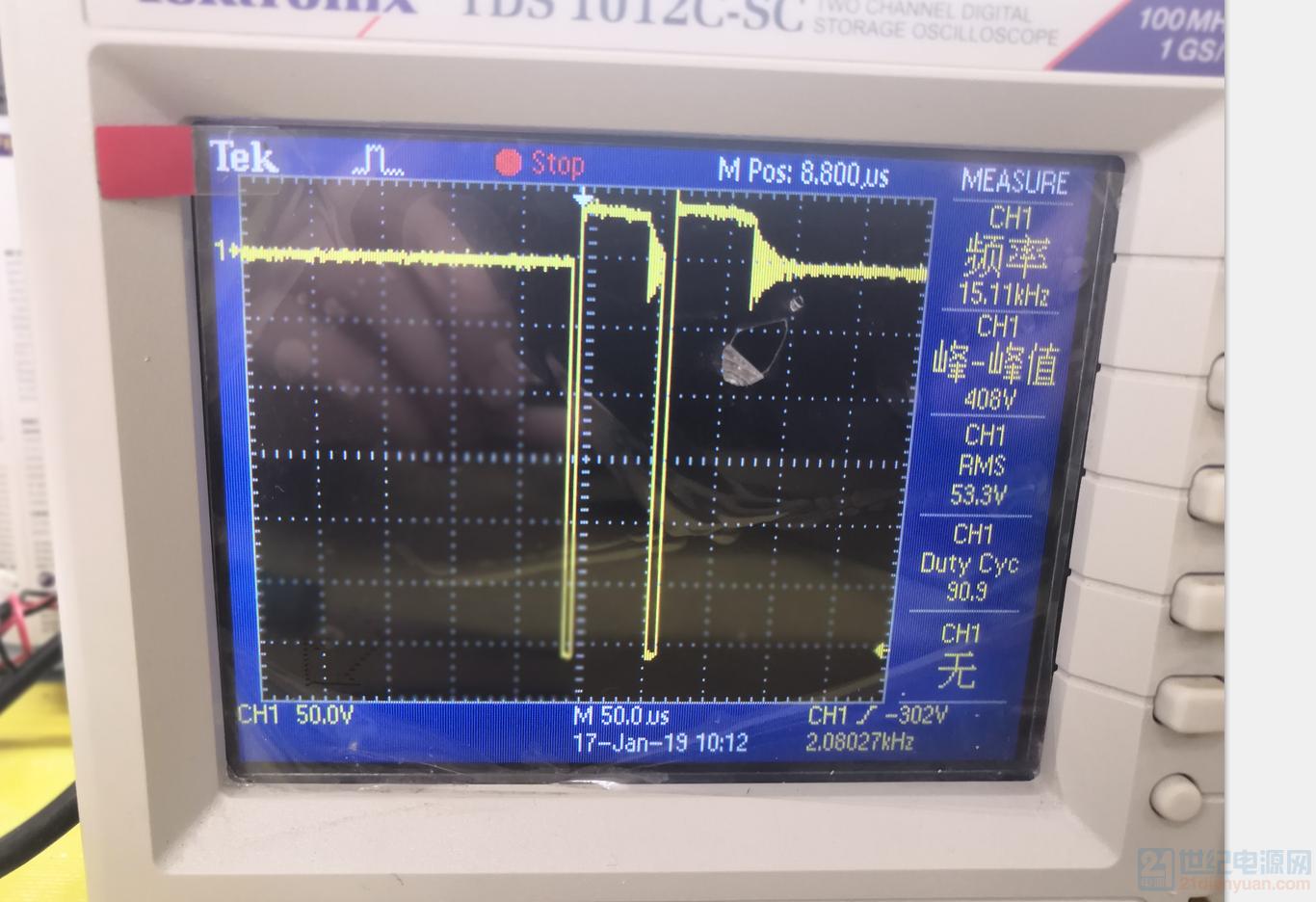 这是带载0.5A的D级波形