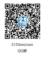 QQ群二维码.jpg