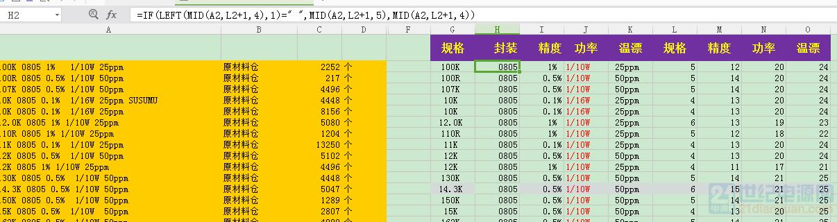 O3HS5J_2MZ{%M8A2)M3E8V4.png