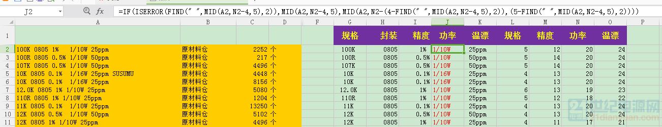 A8L4(S[CX6DB7NXWJORG4RN.png