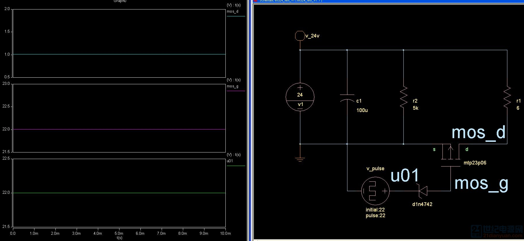 22V恒定供电给MOS管