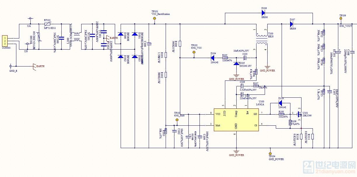PFC反激电路1.jpg