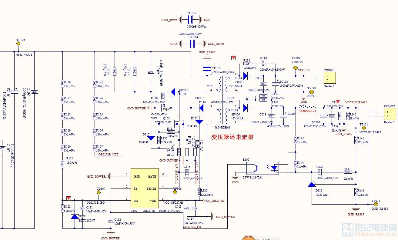 PFC反激电路2.jpg