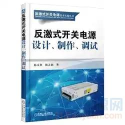 O1CN01pDB8EY1GfjxyPBsBr_!!0-item_pic.jpg_250x250.jpg_.webp.jpg